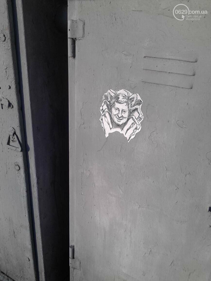 Всеукраинский референдум о независимости, награждение волонтеров и стрит-арт по-мариупольски. О чем писал 0629.com.ua 1 декабря, фото-2
