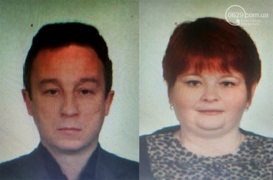 В Мариуполе полиция разыскивает без вести пропавших супругов (ФОТО), фото-1