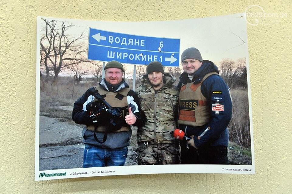 В Киеве открылась фотовыставка мариупольской журналистки Алины Комаровой (ФОТО), фото-6