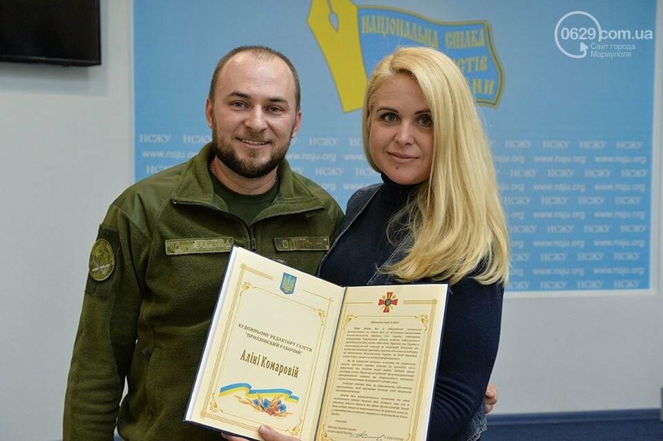 В Киеве открылась фотовыставка мариупольской журналистки Алины Комаровой (ФОТО), фото-4