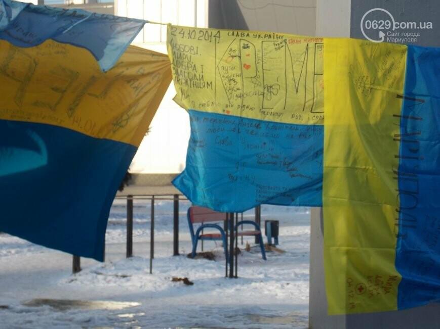 ЦИК признала Бойченко новым мэром, мариупольцы делятся мыслями об Украине и пишут петицию греческому консулу. О чем писал 0629.com.ua 4 дек..., фото-1