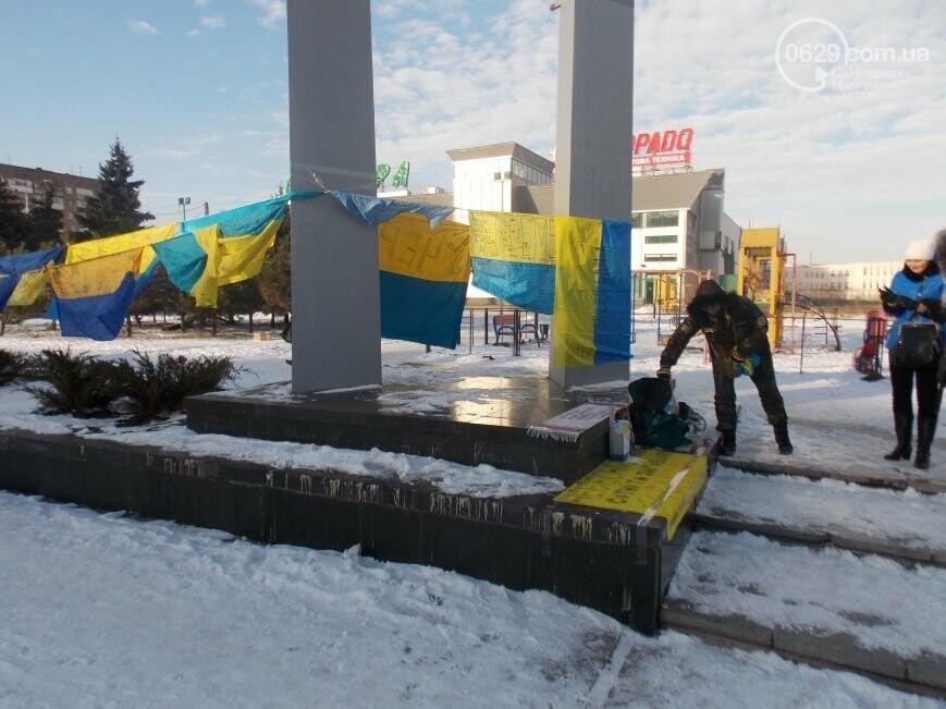 ЦИК признала Бойченко новым мэром, мариупольцы делятся мыслями об Украине и пишут петицию греческому консулу. О чем писал 0629.com.ua 4 дек..., фото-2