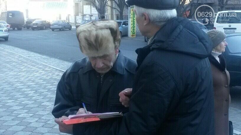 ЦИК признала Бойченко новым мэром, мариупольцы делятся мыслями об Украине и пишут петицию греческому консулу. О чем писал 0629.com.ua 4 де..., фото-11