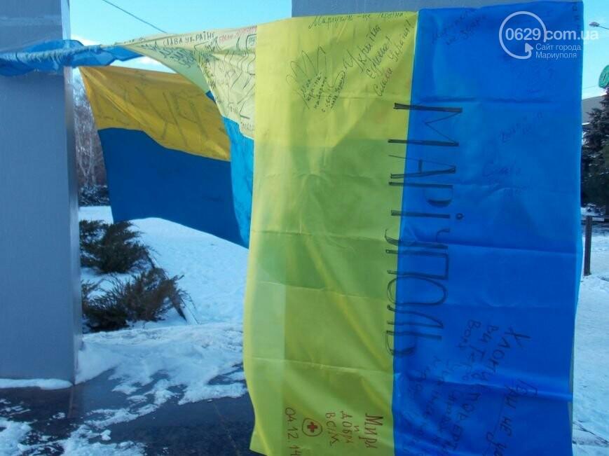 ЦИК признала Бойченко новым мэром, мариупольцы делятся мыслями об Украине и пишут петицию греческому консулу. О чем писал 0629.com.ua 4 дек..., фото-6