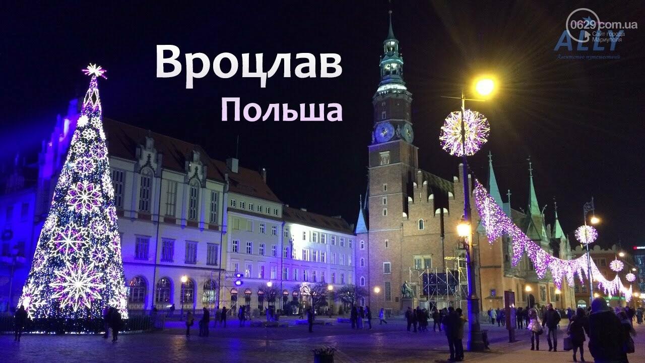 Новый год в Европе: где, как и за сколько (ИНТЕРАКТИВНАЯ КАРТА), фото-5