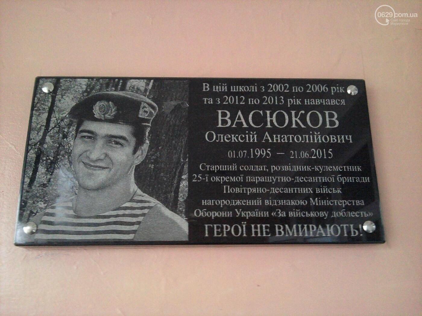 В Мариуполе российский актер Пашинин  открыл мемориальную доску погибшему десантнику (ФОТО), фото-3