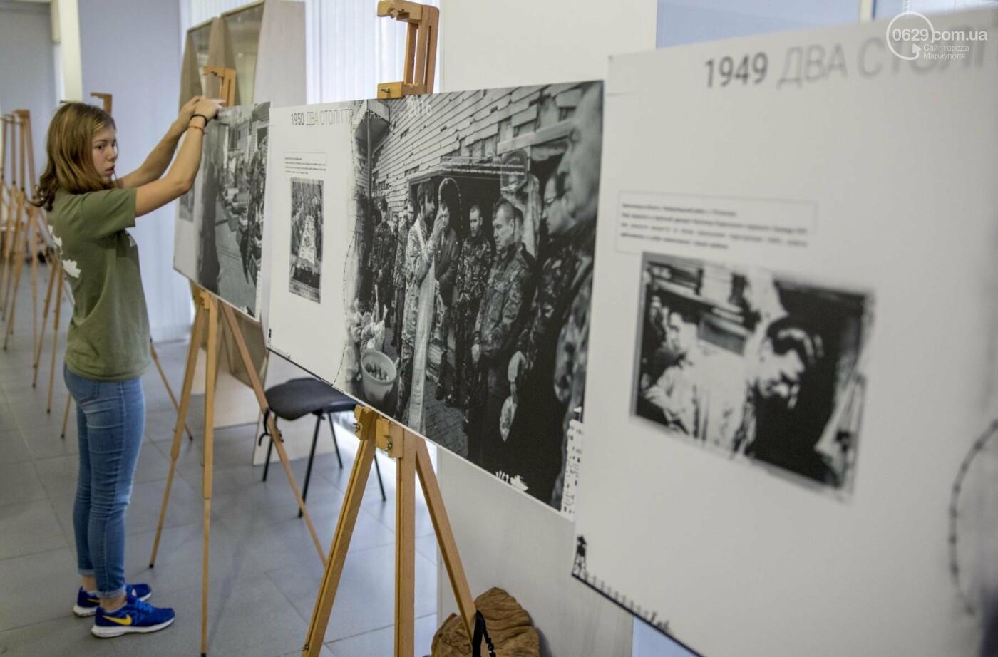 Фотовыставка «Два столетия, одна война»: в Мариуполе провели параллель между войной на Донбассе и борьбой УПА (ФОТО, ВИДЕО), фото-4
