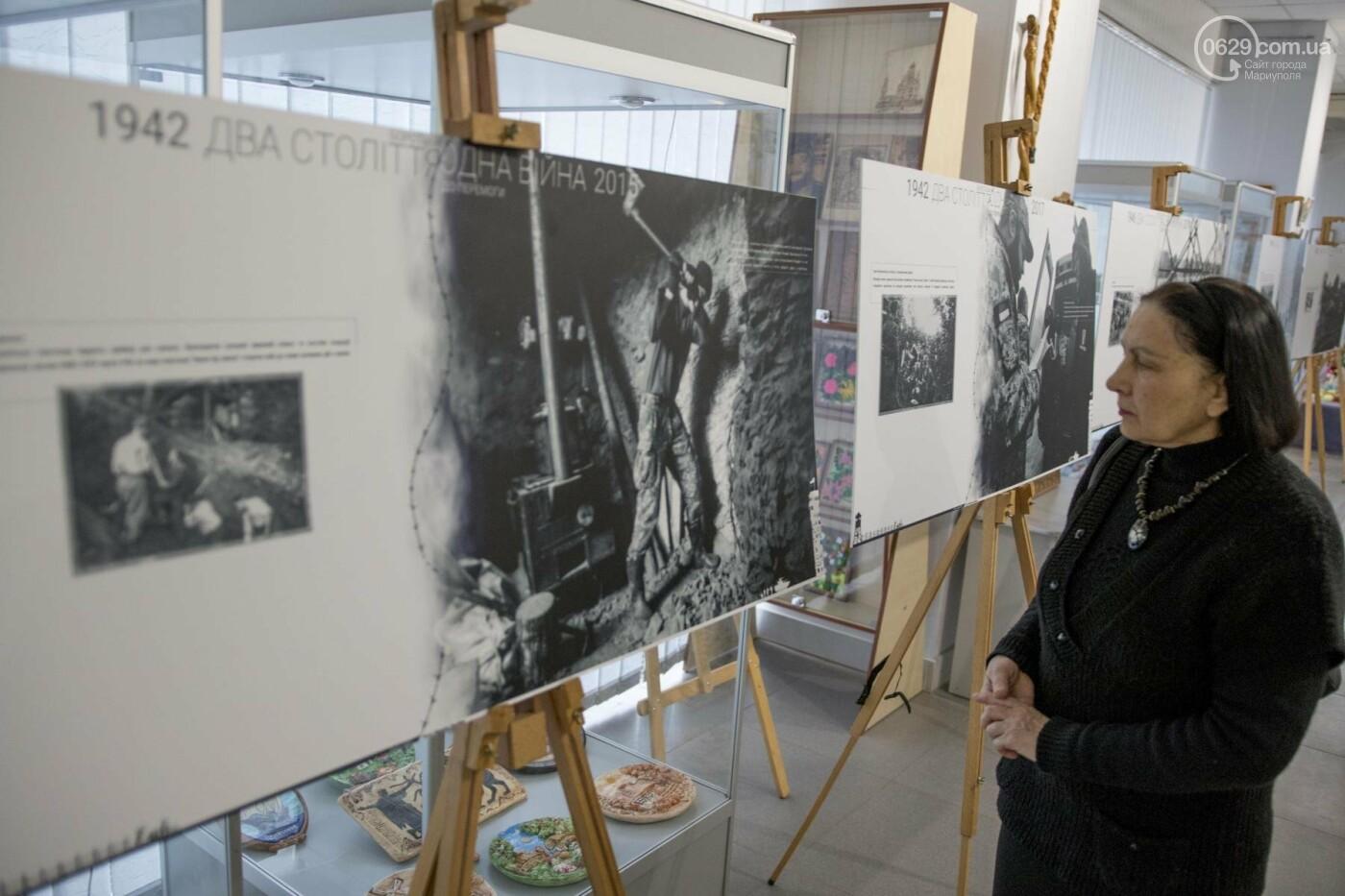 Фотовыставка «Два столетия, одна война»: в Мариуполе провели параллель между войной на Донбассе и борьбой УПА (ФОТО, ВИДЕО), фото-8