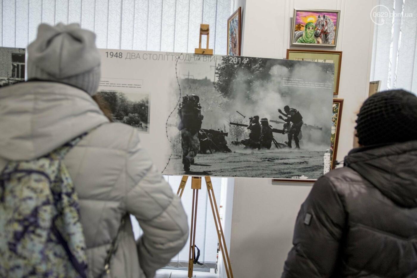Фотовыставка «Два столетия, одна война»: в Мариуполе провели параллель между войной на Донбассе и борьбой УПА (ФОТО, ВИДЕО), фото-12