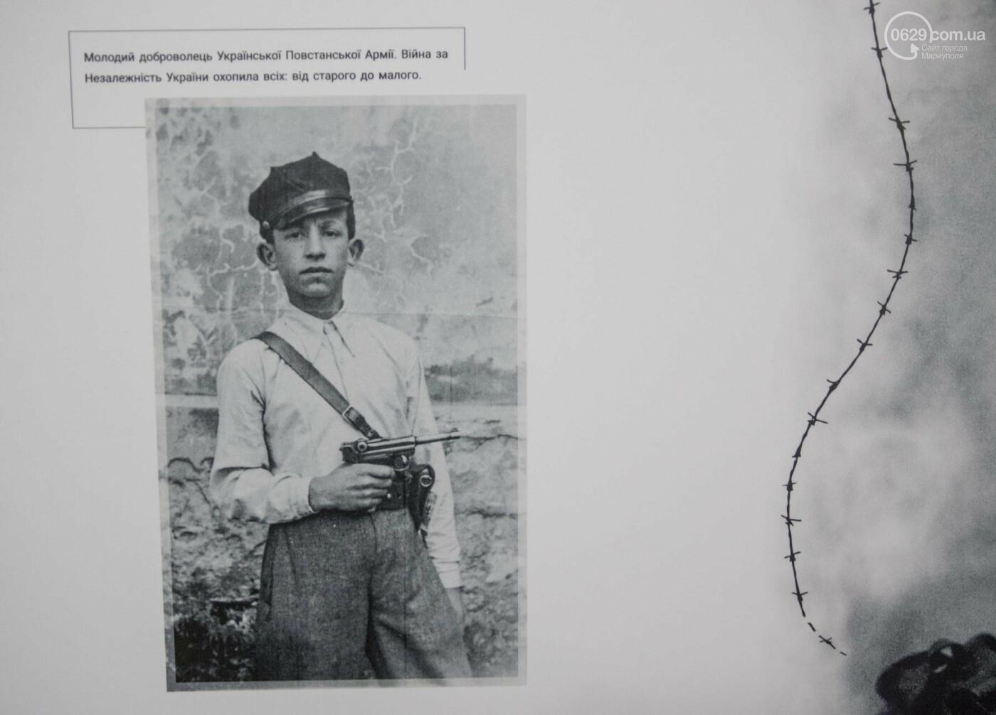 Фотовыставка «Два столетия, одна война»: в Мариуполе провели параллель между войной на Донбассе и борьбой УПА (ФОТО, ВИДЕО), фото-1
