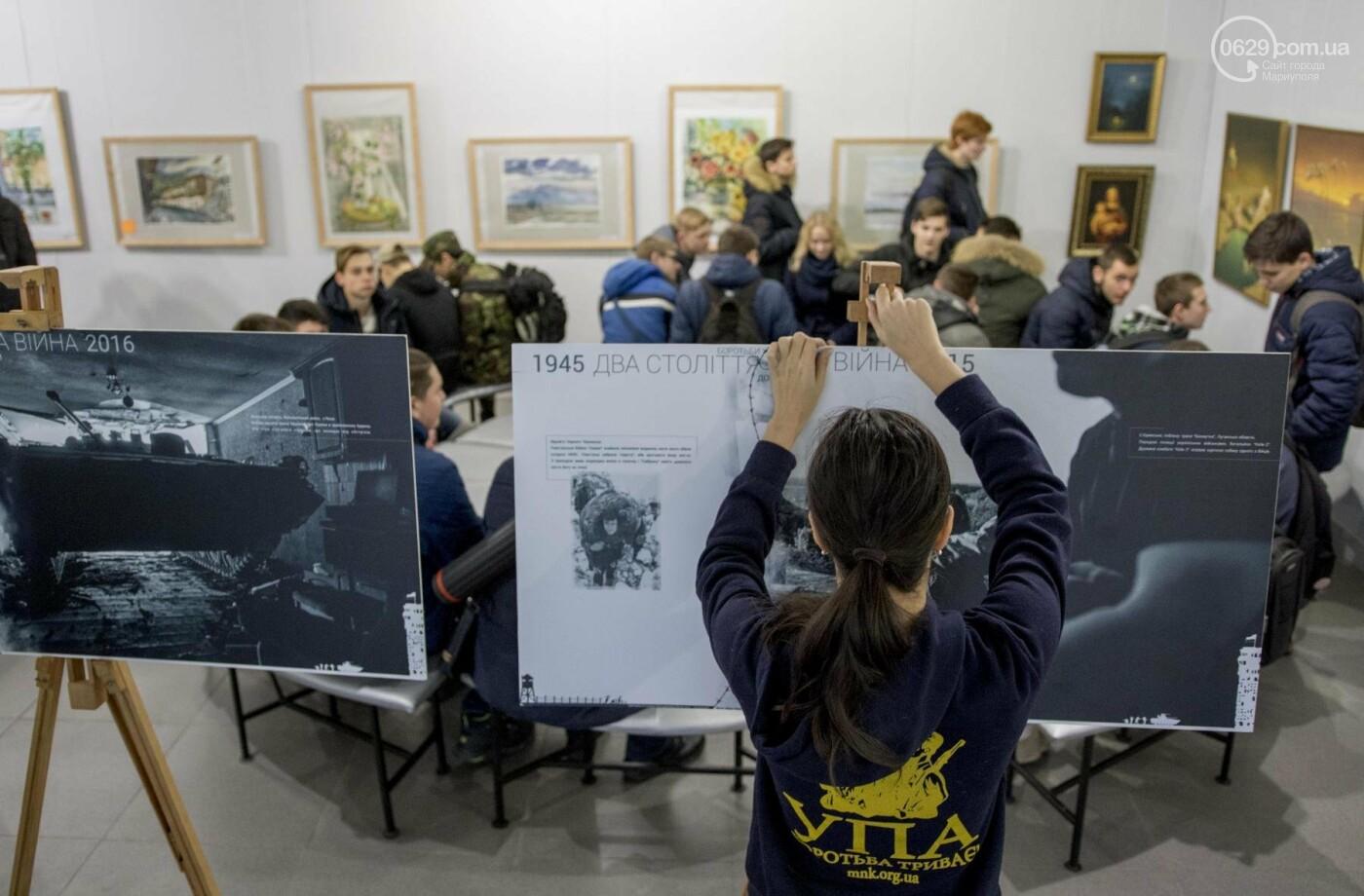 Фотовыставка «Два столетия, одна война»: в Мариуполе провели параллель между войной на Донбассе и борьбой УПА (ФОТО, ВИДЕО), фото-13