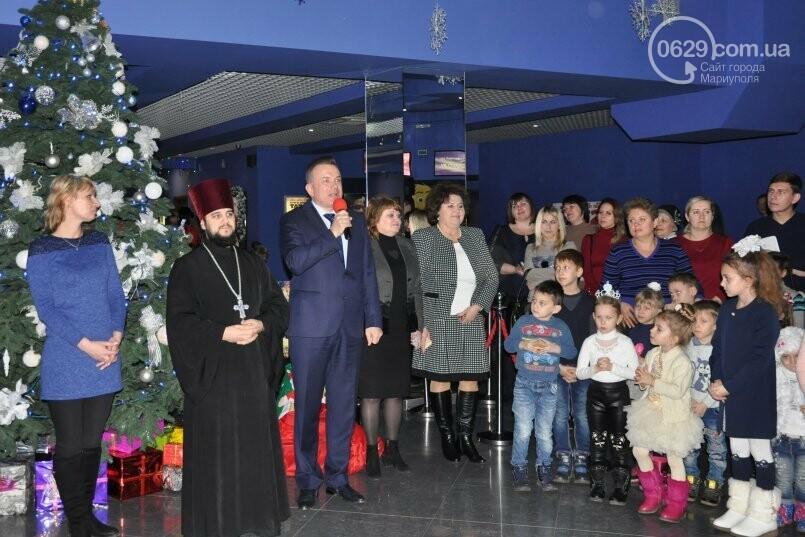 В «Савоне» маленькие мариупольцы получили подарки от Святого Николая и компании «Экоильичпродукт» и «УОПТ», фото-2