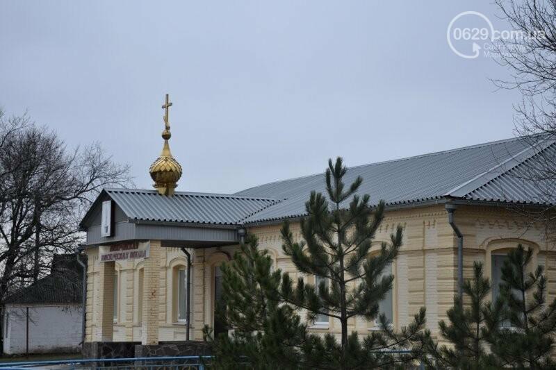 В Покровской воскресной школе с.Боевое воспитанники славили Святителя Николая, фото-31