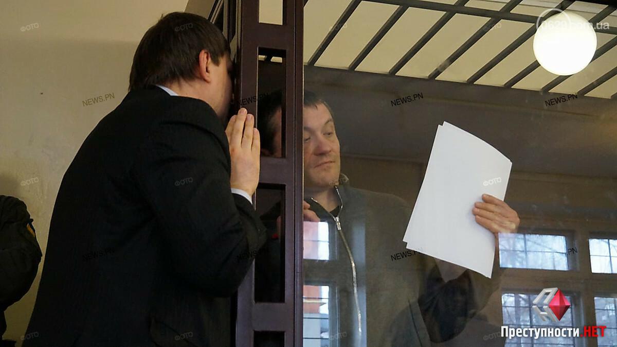 В Мариуполе прошел суд над «ОПГ Мультик» (ФОТО), фото-7