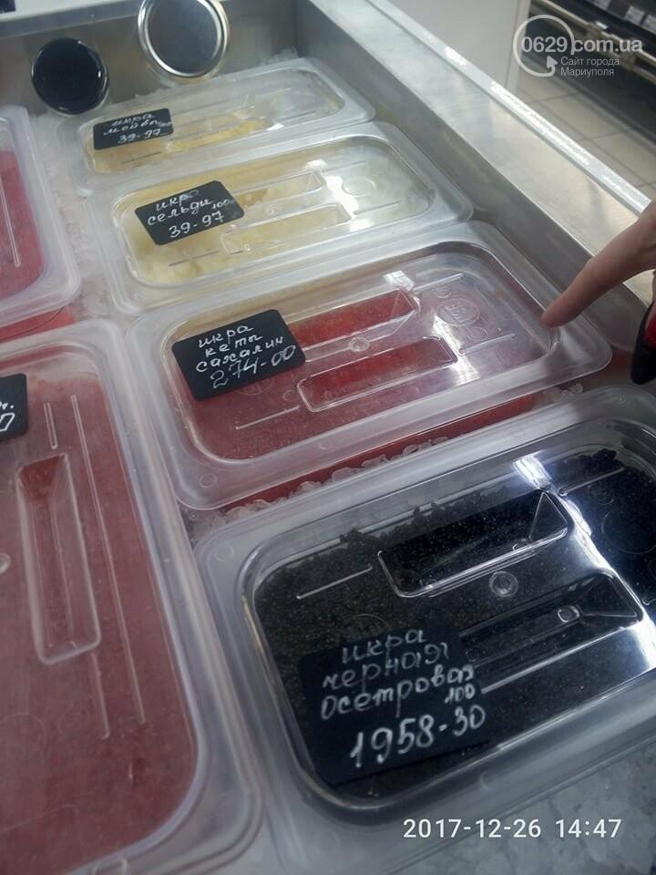 Икра к новогоднему столу: сколько в Мариуполе стоит праздничный деликатес, фото-6