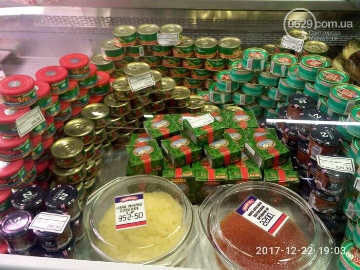 Икра к новогоднему столу: сколько в Мариуполе стоит праздничный деликатес, фото-3