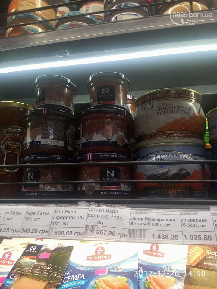 Икра к новогоднему столу: сколько в Мариуполе стоит праздничный деликатес, фото-4