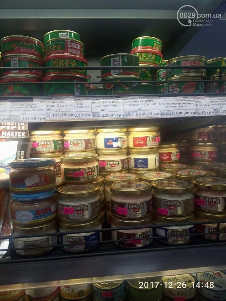 Икра к новогоднему столу: сколько в Мариуполе стоит праздничный деликатес, фото-2