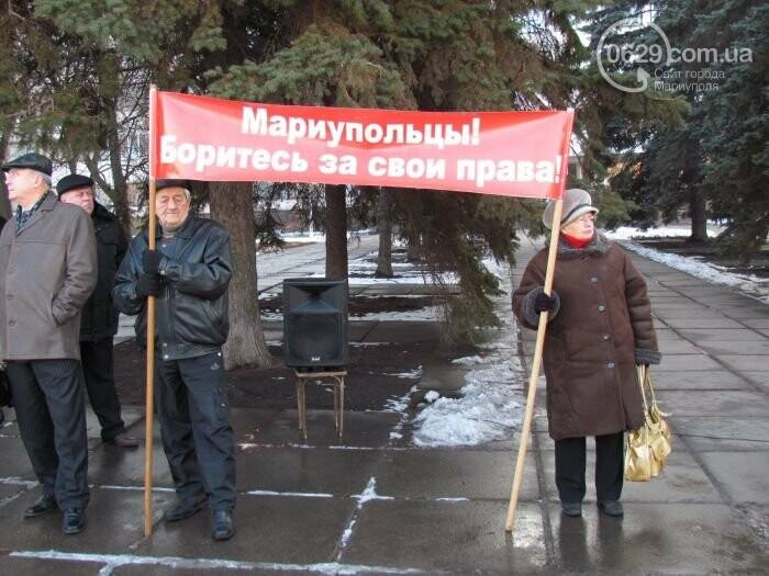 Мариуполь остался без самой высокой елки в Украине и митинг против беспредела «Укрзализныци». О чем писал 0629.com.ua 27 декабря, фото-10