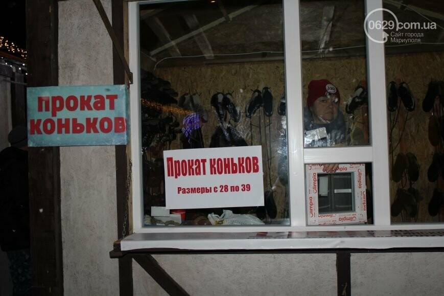 Мариуполь остался без самой высокой елки в Украине и митинг против беспредела «Укрзализныци». О чем писал 0629.com.ua 27 декабря, фото-4