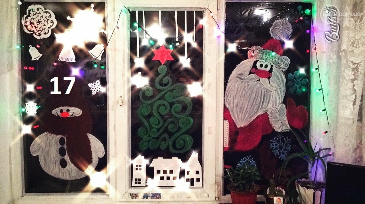"""Конкурс """"Новогоднее окно"""". Начинаем голосование, фото-5"""