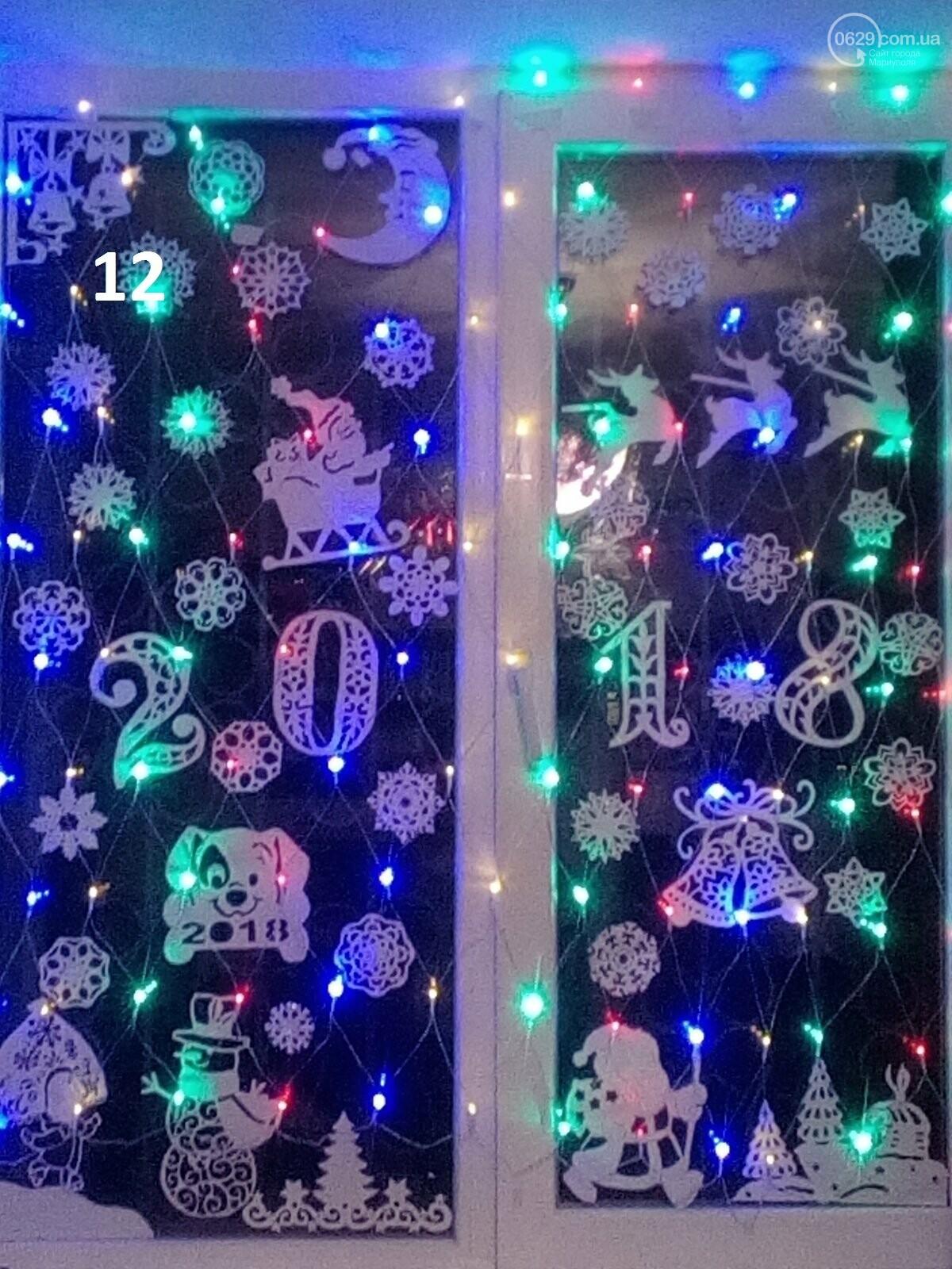 """Конкурс """"Новогоднее окно"""". Начинаем голосование, фото-7"""