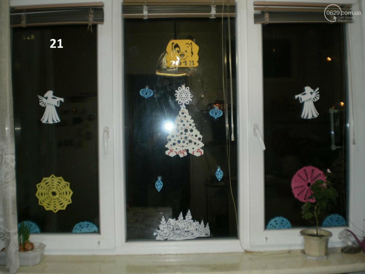 """Конкурс """"Новогоднее окно"""". Начинаем голосование, фото-8"""