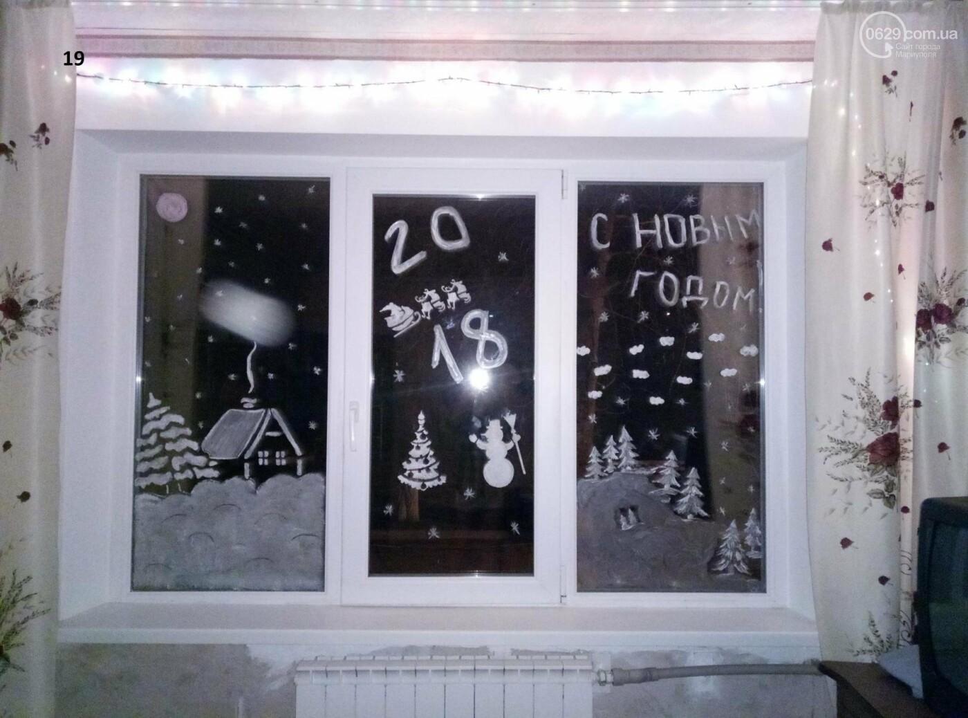 """Конкурс """"Новогоднее окно"""". Начинаем голосование, фото-20"""