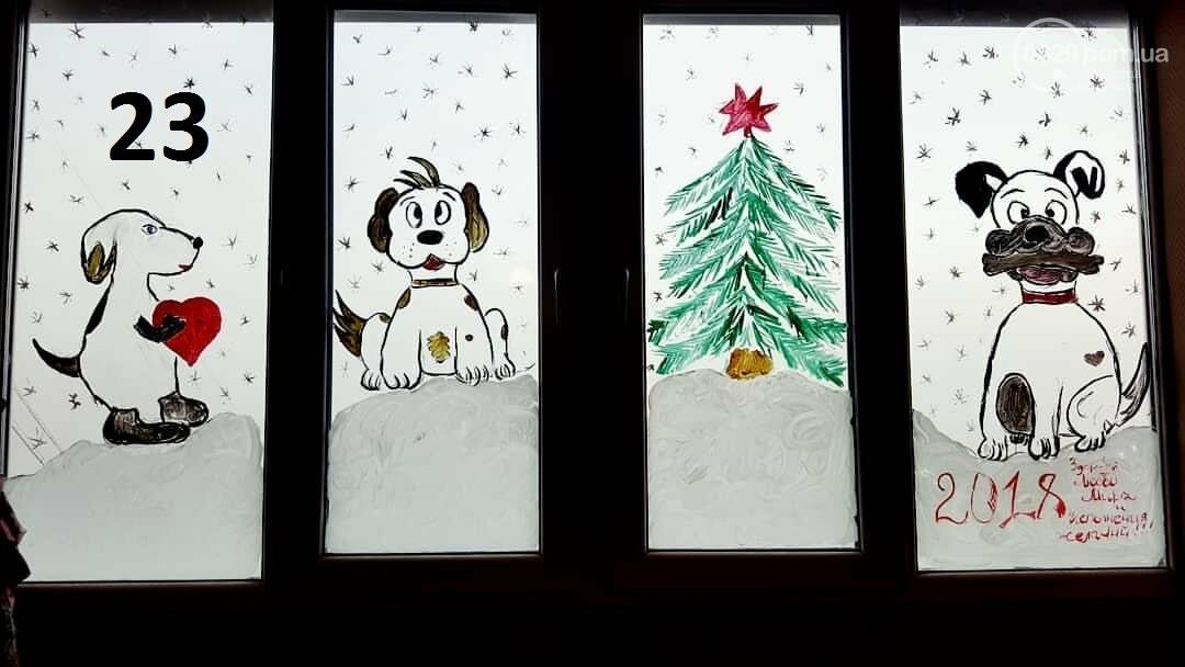 """Конкурс """"Новогоднее окно"""". Начинаем голосование, фото-2"""