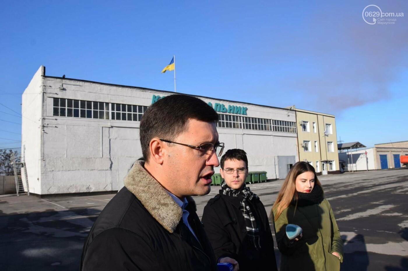 """Мэр заявил, что """"Коммунальник"""" купил пылесосы и готов строить новый завод (ФОТО), фото-2"""