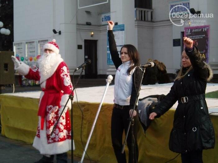 Защитники Мариуполя стали его «почетными гражданами» и новогодний флешмоб. О чем писал 0629.com.ua 3 января, фото-2