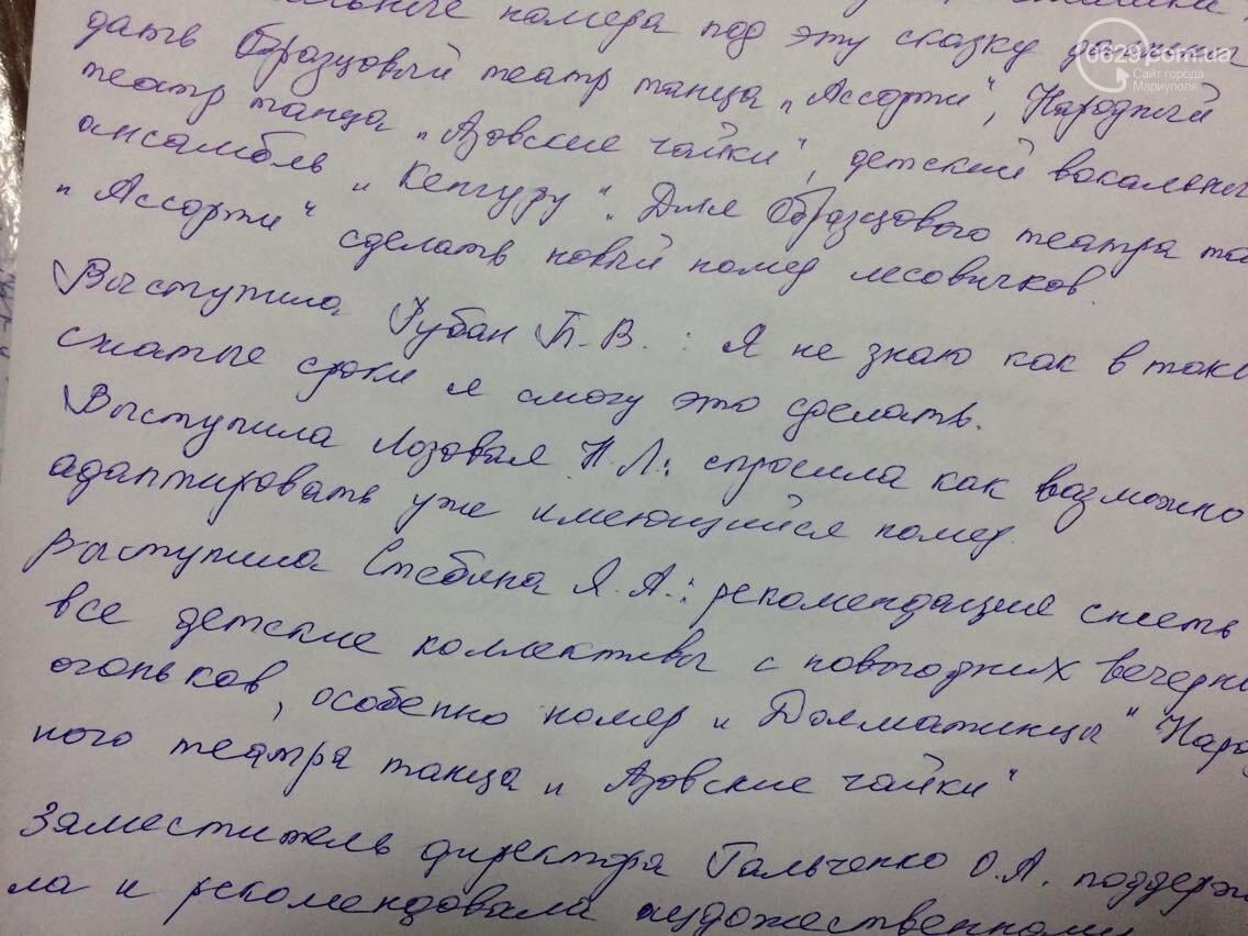 "Директора ДК ""Чайка"" в Мариуполе уволили из-за ""далматинцев"" (ФОТО, ВИДЕО), фото-4"