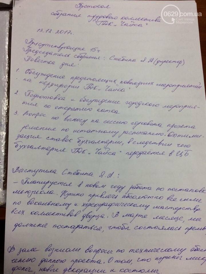 "Директора ДК ""Чайка"" в Мариуполе уволили из-за ""далматинцев"" (ФОТО, ВИДЕО), фото-2"