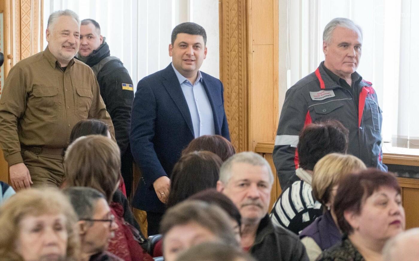 В Мариуполе Гройсман пообещал металлургам справедливые пенсии (ФОТО), фото-1