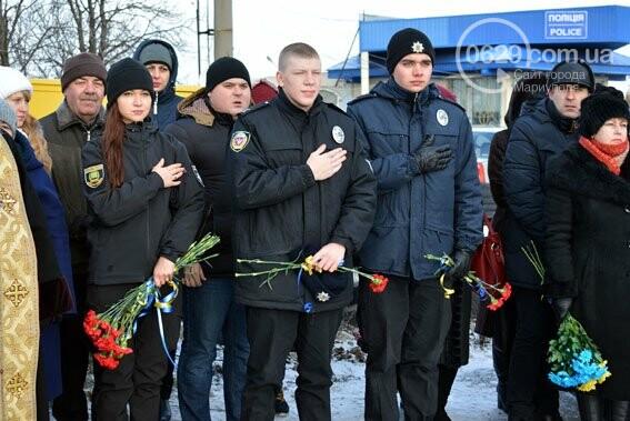 Полиция Донетчины почтила память жертв теракта под Волновахой (ФОТО), фото-2