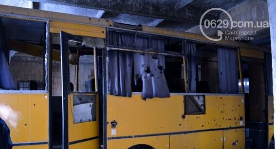 Полиция Донетчины почтила память жертв теракта под Волновахой (ФОТО), фото-1
