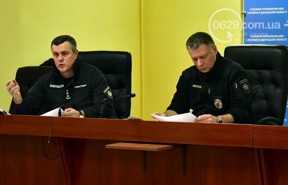 Уровень уличной преступности на Донетчине снизился более чем на 40% (ФОТО), фото-1