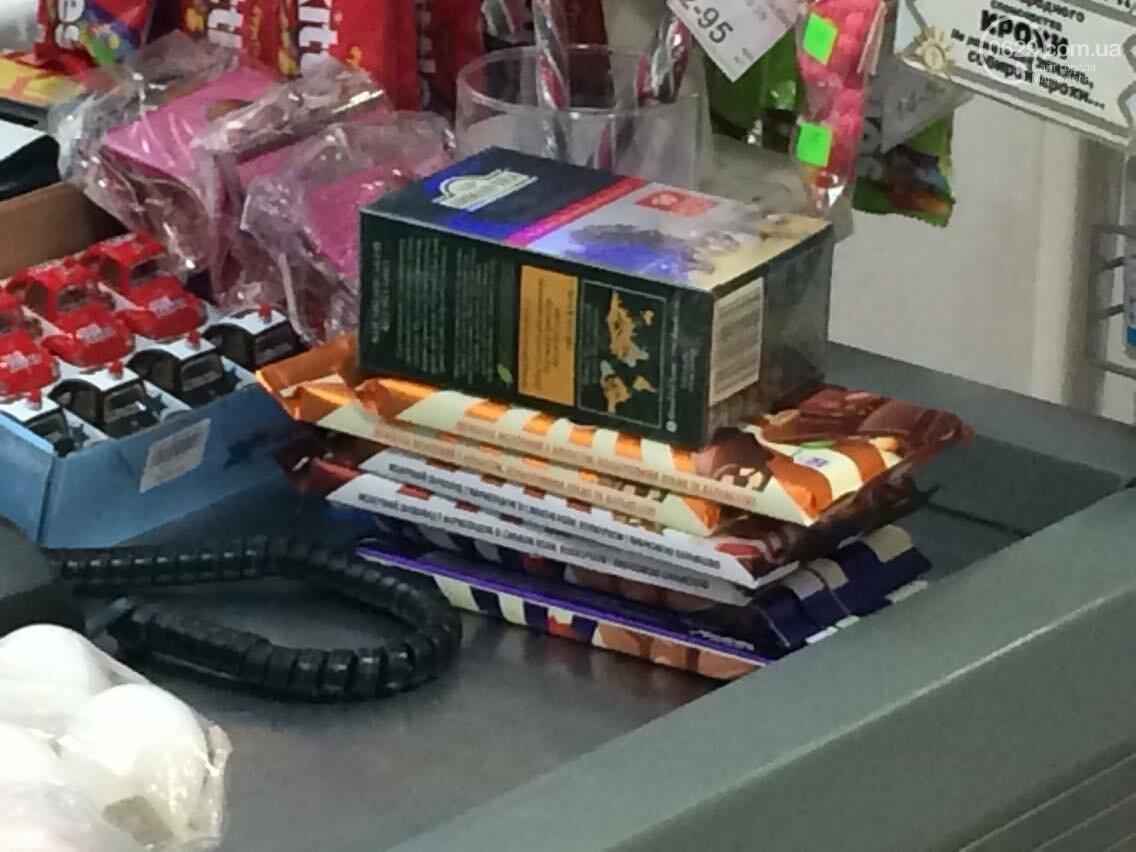 В мариупольском супермаркете женщина украла шоколада на 300 гривен (ФОТО, ВИДЕО), фото-2