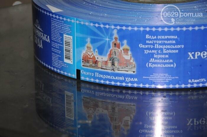 В канун Богоявления на мариупольском заводе питьевых вод освятили Крещенскую воду, фото-31