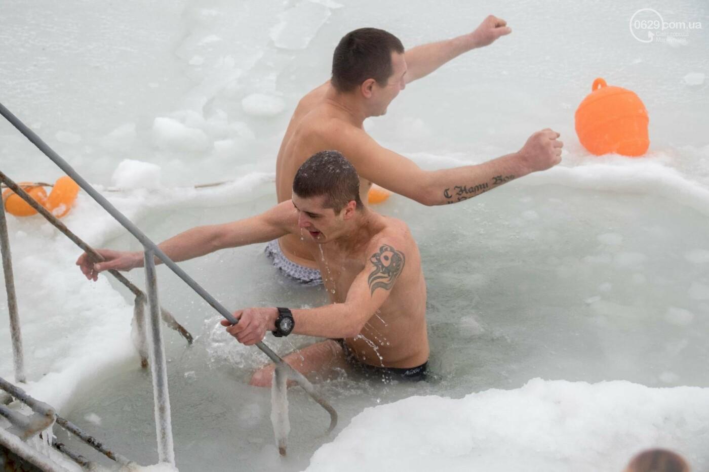 Голые и освященные: крещенский фоторепортаж 0629.com.ua, фото-13