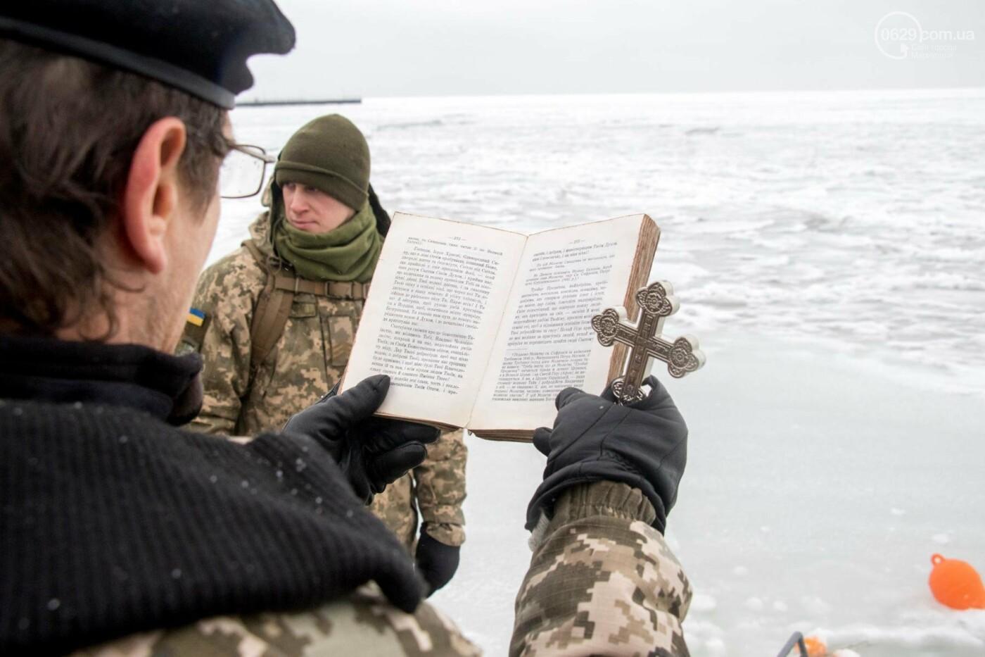Голые и освященные: крещенский фоторепортаж 0629.com.ua, фото-3