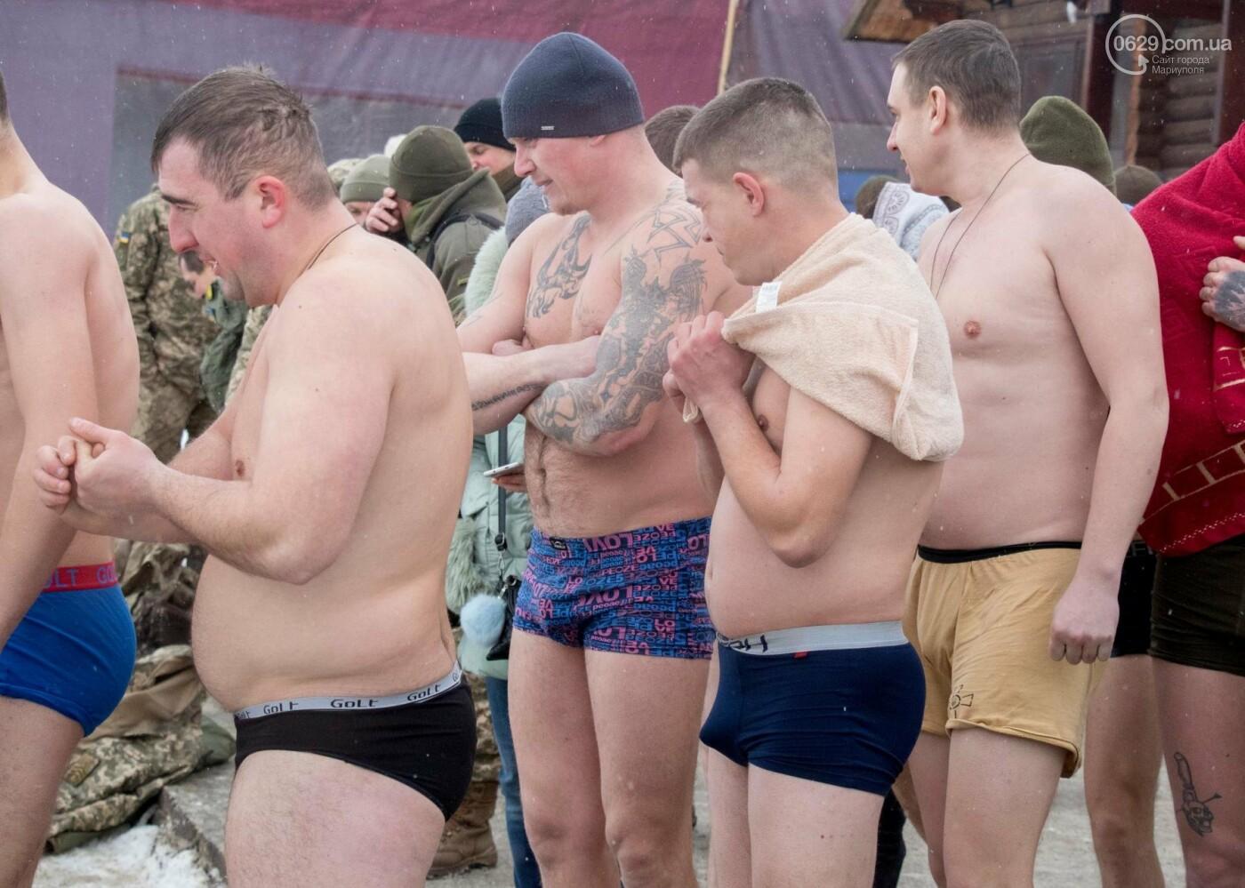 Голые и освященные: крещенский фоторепортаж 0629.com.ua, фото-24