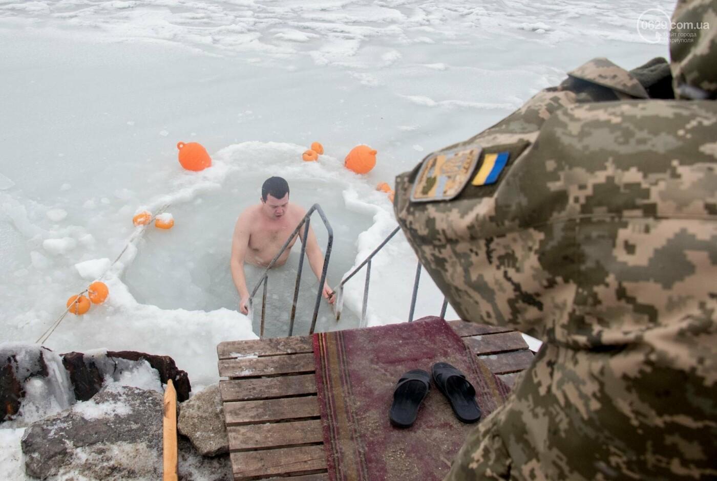 Голые и освященные: крещенский фоторепортаж 0629.com.ua, фото-4