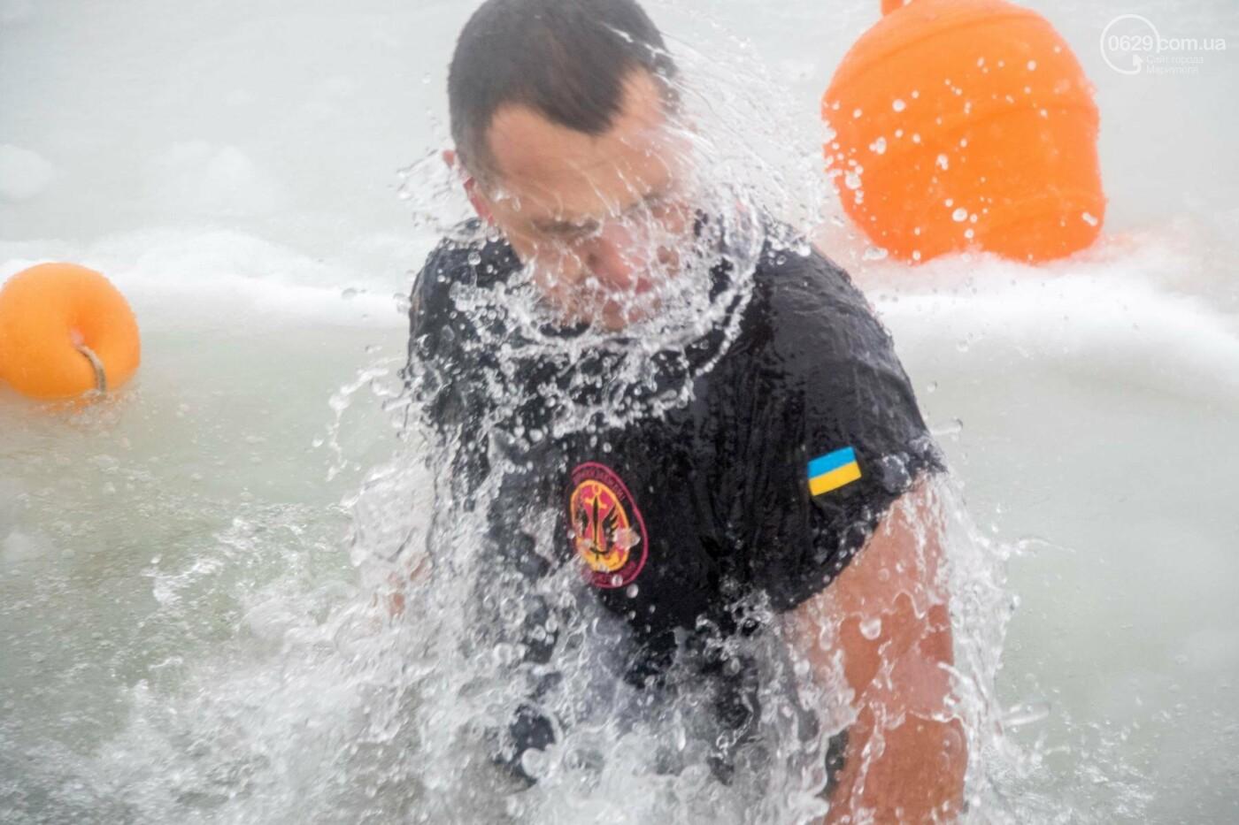 Голые и освященные: крещенский фоторепортаж 0629.com.ua, фото-2