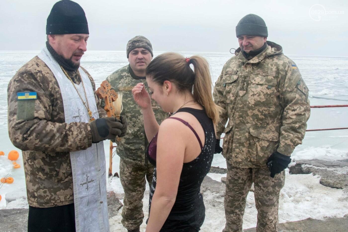 Голые и освященные: крещенский фоторепортаж 0629.com.ua, фото-22