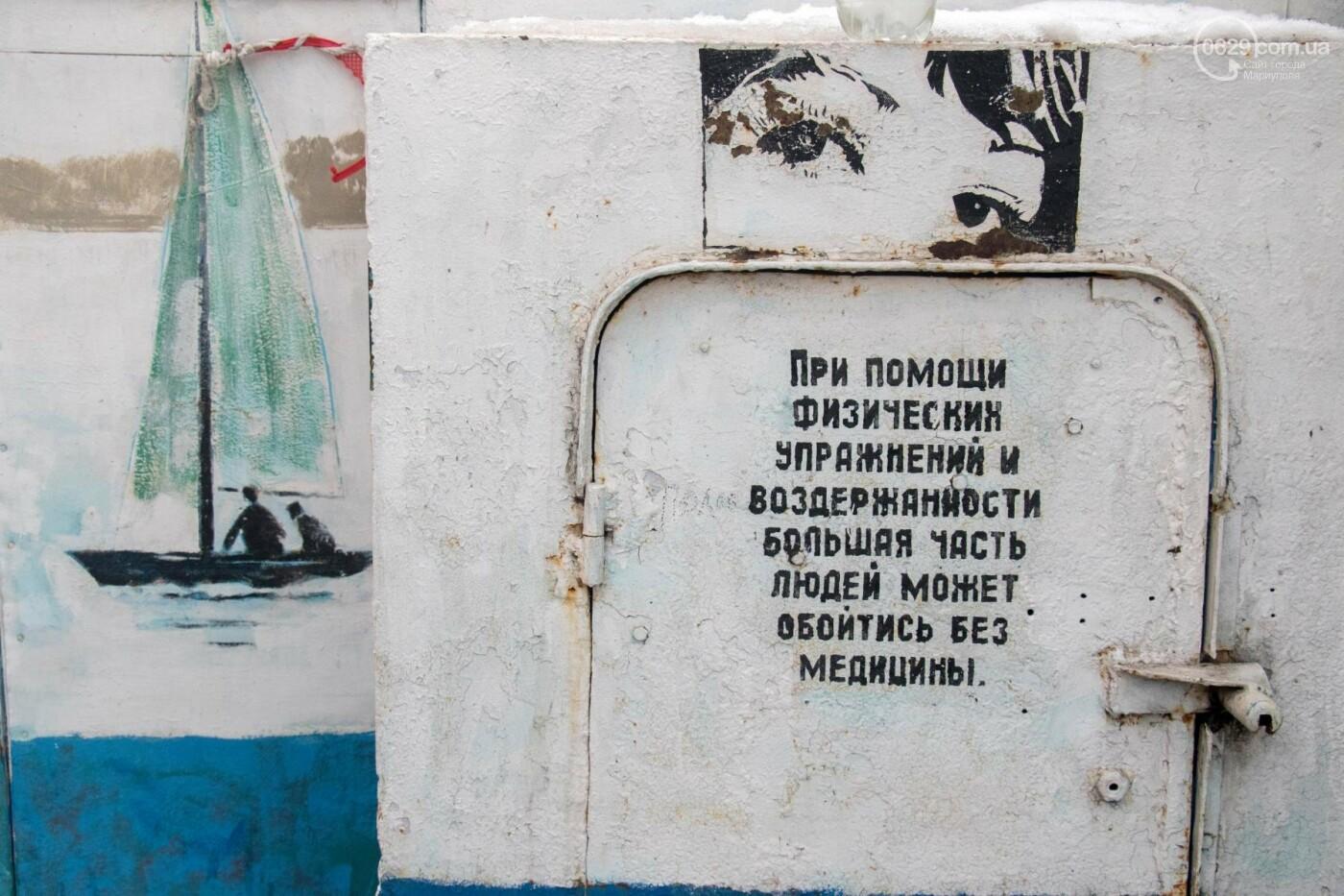 Голые и освященные: крещенский фоторепортаж 0629.com.ua, фото-30