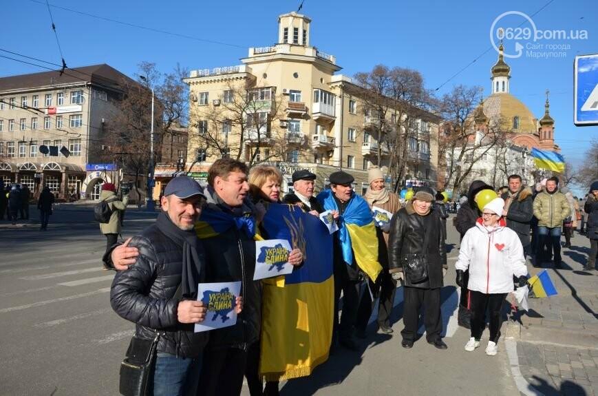 Флешмоб мариупольцев в День соборности  и годовщина трагедии в Донецке. О чем писал 0629.com.ua 22 января, фото-2