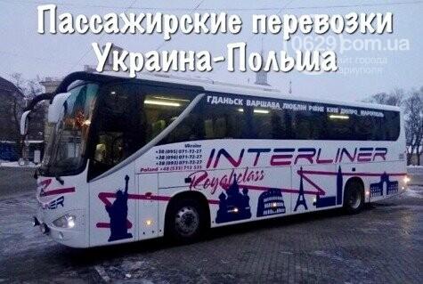 Каждую пятницу прямой автобусный рейс из Мариуполя в Польшу, фото-1