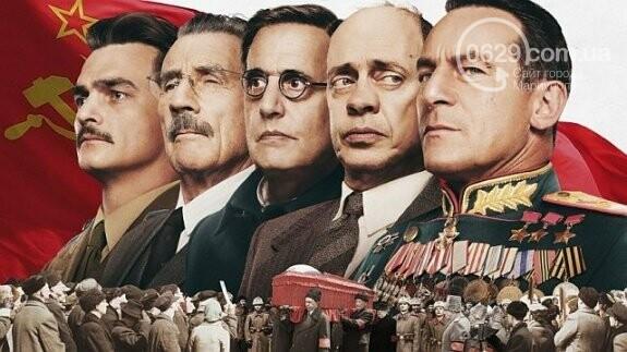 Мариуполю не дали показать фильм «Смерть Сталина», запрещенный в России, фото-1