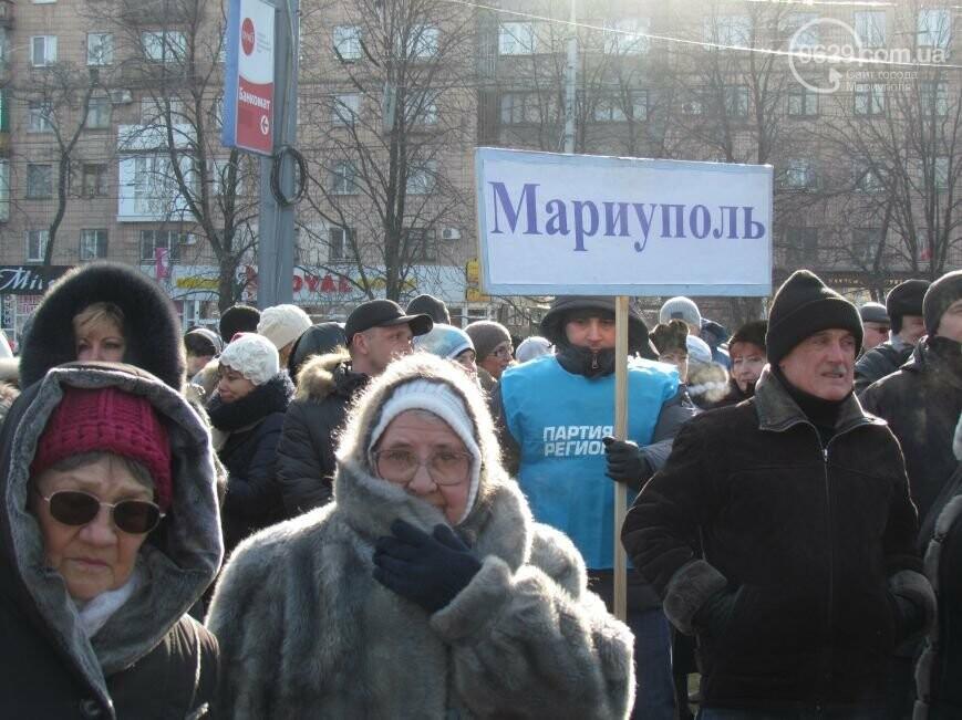 СБУ назвала имена корректировщиков обстрела «Восточного», и митинг в поддержку Януковича. О чем писал 0629.com.ua 25 января, фото-2